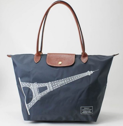 LongChamp Le Pliage Medium Tote Long Handle - Graphite - Eiffel Tower Limited Edition 1899346-897, 610, Le Pliage, LongChamp